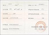 我想读汽修专业,请问哪里的汽修专业学校最好_成都铁路学校招生